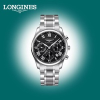 Longines The Longines Master Collection Automatic Stainless Steel White Dial Mens Watch L27594516