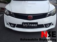 九七八汽車精品 本田 HONDA 喜美八代 RR包 套裝組 雙邊單出 CIVIC8 8代 K12 RR無限 !