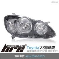 【brs光研社】HE-TY-005 Altis 大燈總成 Toyota 豐田 原廠件 Z版 TYC製 黑底款