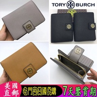 tory burch wallet in wallet tb wallet coin pack burch pu leather