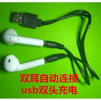 ✓⊕❒Bluetooth wireless binaural headset in-ear white black stereo dual channel USB 5.0 Android Universal
