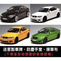 ☆兩津模型★ Minichamps 1/18 寶馬 BMW 1M E82 Coupe 4色 合金模型 數量不多敬請把握
