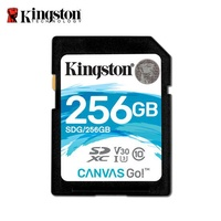 金士頓 256GB Kingston Canvas Go! SDXC UHS-I U3 4K 記憶卡 保固公司貨