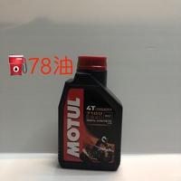🔥78油🔥 1瓶315元 MOTUL 4T 7100 5W40 魔特 酯類機油