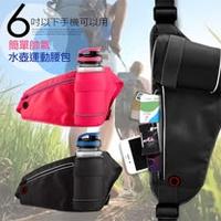 Aisure for 三星 Samsung Note 8/S9+ /A6+/A8+ 簡單生活運動跑步水壺腰包
