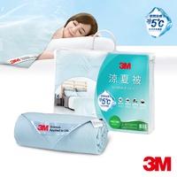 3M 新一代瞬涼5度可水洗涼夏被-星空藍-單人5X6(涼感表布舒適再升級)