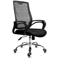 (Free Installation/1 Year Warranty) UMD Ergonomic Mesh office chair W Series