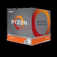 AMD 锐龙R5 3600 3600X处理器R7 3700X 3800X 3900X处理器AM4接口 R9 3900X