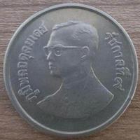 เหรียญ 5 บาทปี 2525  ครุฑตรง