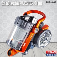 【媽媽嚴選】HERAN禾聯 EPB-460 吸塵器 過敏 灰塵 塵螨 毛髮 粉塵 過濾 濾網 打掃 生活家電
