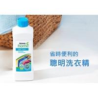 正品公司貨! 安麗SA8三合一超效洗衣精1000ml / 洗衣粉 / 易潔劑 一次購足 !