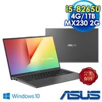 ASUS華碩 Vivobook X512FJ-0041G8265U 15吋輕薄獨顯效能筆電 星空灰  ( i5-8265U/4GB*1 DDR4 2133 (Max. 12G)/1TB 5400轉/MX 230 2G/15.6FHD/W10)