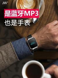MP3手錶藍芽跑步MP3運動計步無損音樂播放機電子書迷你學生隨身聽HIFI DF 免運
