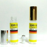 德國百靈油分裝滾珠空瓶 5ml
