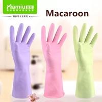 韓國熱銷蔓妙Mamiu馬卡龍系列家事防割手套(一組四雙)
