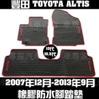 07年12月-13年9月 ALTIS 十代 10代 10.5代 橡膠 地墊 腳踏墊 防水 耐磨 蜂巢 全包圍 卡固 豐田