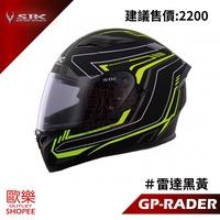 (歐樂免運) SBK GP RADER 雷達黑黃 全罩式安全帽 雙D扣 內墨鏡 加贈鏡片