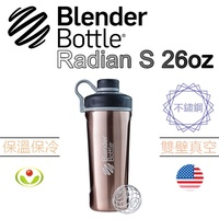 【Blender Bottle】不鏽鋼搖杯RadianS 26oz香檳金(BRD3218) 搖搖杯 水壺『美國官方』