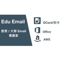 代驗證DCARD帳號 / 卡稱功能開啟