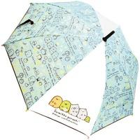 角落生物 彈式 長傘 雨傘 傘 並排倒 日貨 正版授權 J00012491