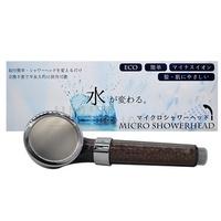【JIMMY ZHUANG日本代購】日本MICRO SHOWERHEAD 蓮蓬頭 淨水器