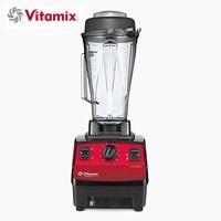 【美國Vita-Mix】多功能生機調理機(VITA PREP3)