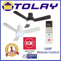 KDK U48FP 120cm Ceiling Fan (Black/White)