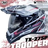 贈好禮|THH安全帽 TX-27SP TROOPER 金屬銀紅 內鏡 越野帽 全罩 TX27SP 耀瑪騎士機車部品