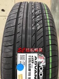 【超前輪業】YOKOHAMA 橫濱輪胎 V552 215/50-17 歡迎詢問當下優惠價格