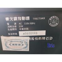 TR8171VKR 東元 卡拉OK 錄放影機 VHS 當作故障賣 拆機佳