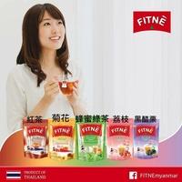 泰國 Fitne ❤ 草本茶 一盒15-20包  紅茶/菊花/蜂蜜綠/黑醋栗/荔枝