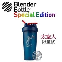 【Blender Bottle】Classic特別限量款(附專利不銹鋼球)●28oz/太空人(BCS2819-07)●