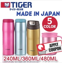 [TIGER] Japan MADE TIGER thermal water flask water bottle Free delivery
