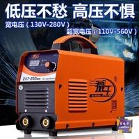電焊機 ZX7-250K焊機電焊機110V一560V超寬電壓焊機220V-380V雙電壓T