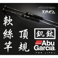 ★迷你釣具★Abu< Arpegio 軟絲竿 Eging >以最高規格打造,採用Abu獨家TAF素材打造的頂級釩鈦竿