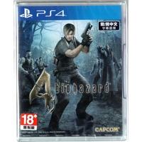 【現貨】 PS4遊戲 惡靈古堡 4 BIOHAZARD 4 中文版 【魔力電玩】
