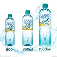 台鹽海洋鹼性離子水600ml 24入/850ml 20入/1500ml 12入 箱