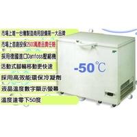 【超低溫-50度】冠億冷凍家具行 台灣製瑞興冷凍櫃/冰櫃/