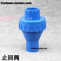 聯塑PVC止回閥 藍色UPVC塑料單向閥 塑料給水管止逆閥 塑料止