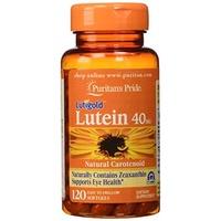 代購 Puritan's Pride Lutein 40 mg 120顆 葉黃素 黍黃素 玉米黃素