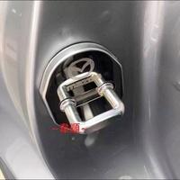 ~韋順~Mazda馬自達 不鏽鋼門鎖扣蓋 六角鎖保護蓋 裝飾蓋 Mazda2 Mazda3 Mazda5 馬3 馬5