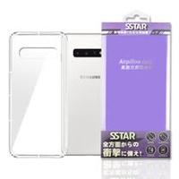 【SSTAR】Samsung S10 plus 氣墊防摔抗震空壓殼