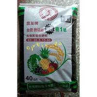 台肥 黑旺 特1號 40公斤 原裝包 有機質60% 高氮肥 含泥炭 腐植酸