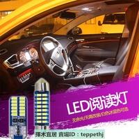 擇木宜居   28mm雙尖LED閱讀燈T10無極性解碼無余光W5W改裝門燈BA9S牌照燈