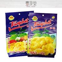 【越南進口】越南 云發 VANPHAT 波羅蜜乾 230g / 綜合蔬果乾 230g