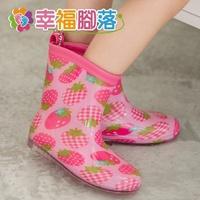 《幸福腳落》特價100元雨鞋 田園粉嫩草莓無毒果凍雨鞋 兒童雨鞋 【H879-1】粉色
