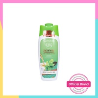 Ginvera World Spa Japanese Green Tea & Tea Tree Oil In Body Lotion 230g