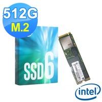 【Intel 英特爾】600P M.2 SSD固態硬碟