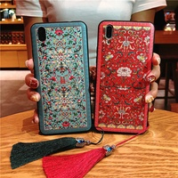 Retro Chinese style case OPPO R15 Dream R17 R11S R11 R9S R9 Plus Palace flower Relief cover