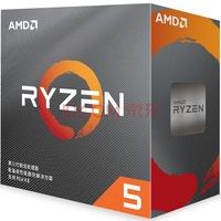 AMD 锐龙 R9/R7/R5 3900X/3800X/3700X/3600X/处理器 AM4接口 R5 3600X 送系统优盘